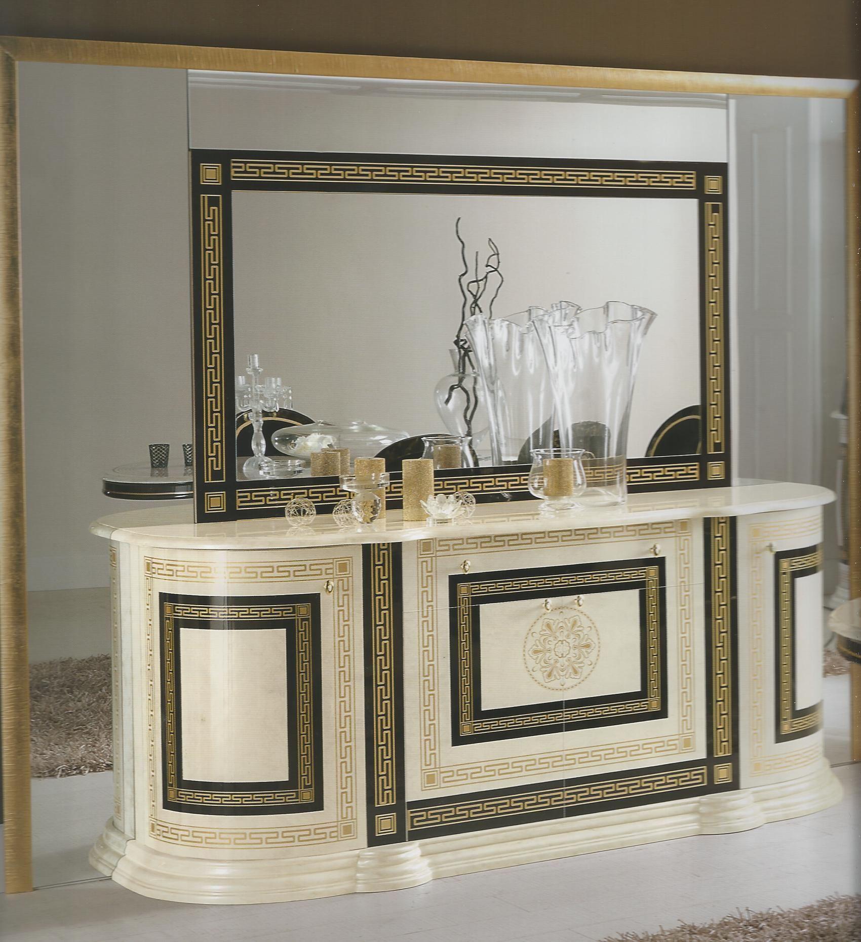 Versace furniture