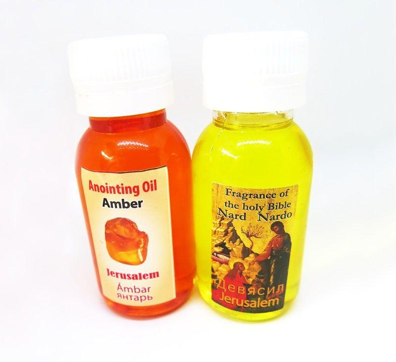 Nard Amber Oils Amber Bottle Sizes Fragrance