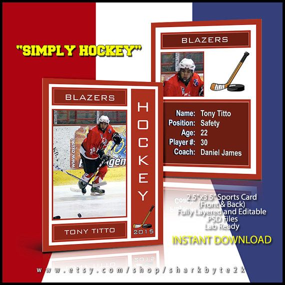2017 Hockey Lacrosse Sports Trader Trading Card Template For