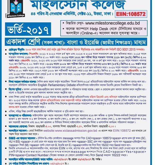 milestone college hsc admission 2018 notice and result admission