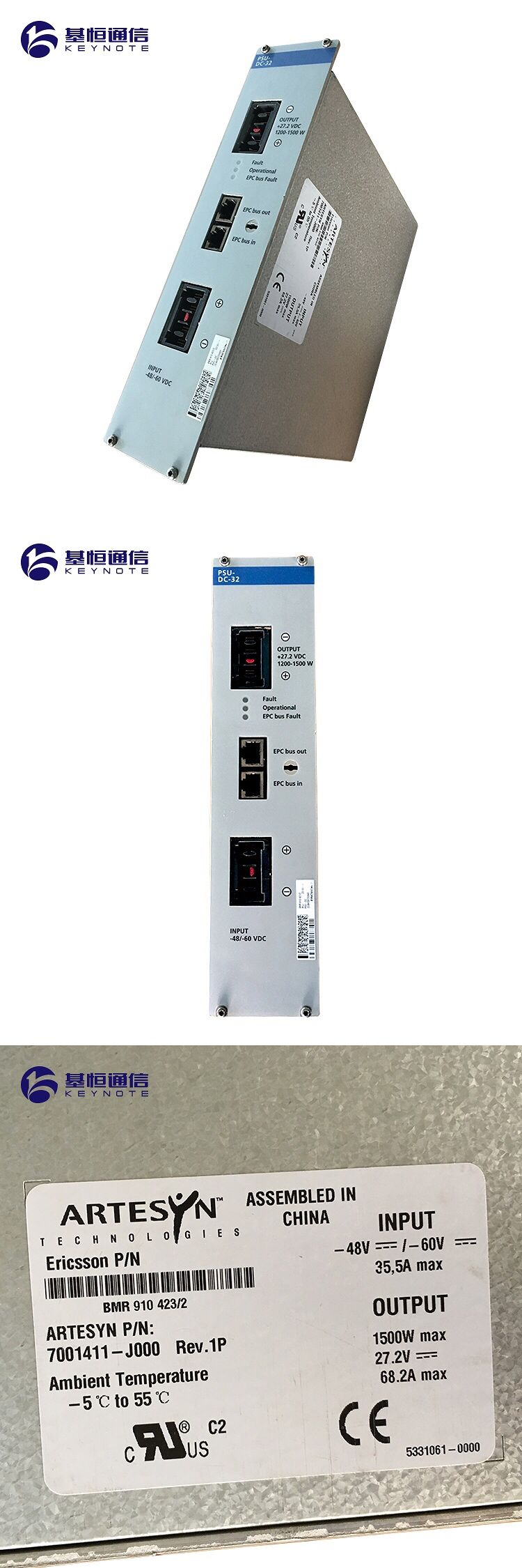 Rbs2206 Psu Dc 32 Manufacturing Technology Power