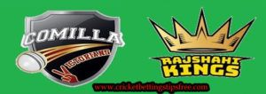 cricket betting for comilla vs rajshahi 1st bpl t20 match is part of Cricket sport, Cricket news, Cricket, Betting, Cricket match, Predictions - Get cricket betting tips and report of comilla vs rajshahi 1st bpl t20 match, Get our cricket betting line for best odds and sessionpari report