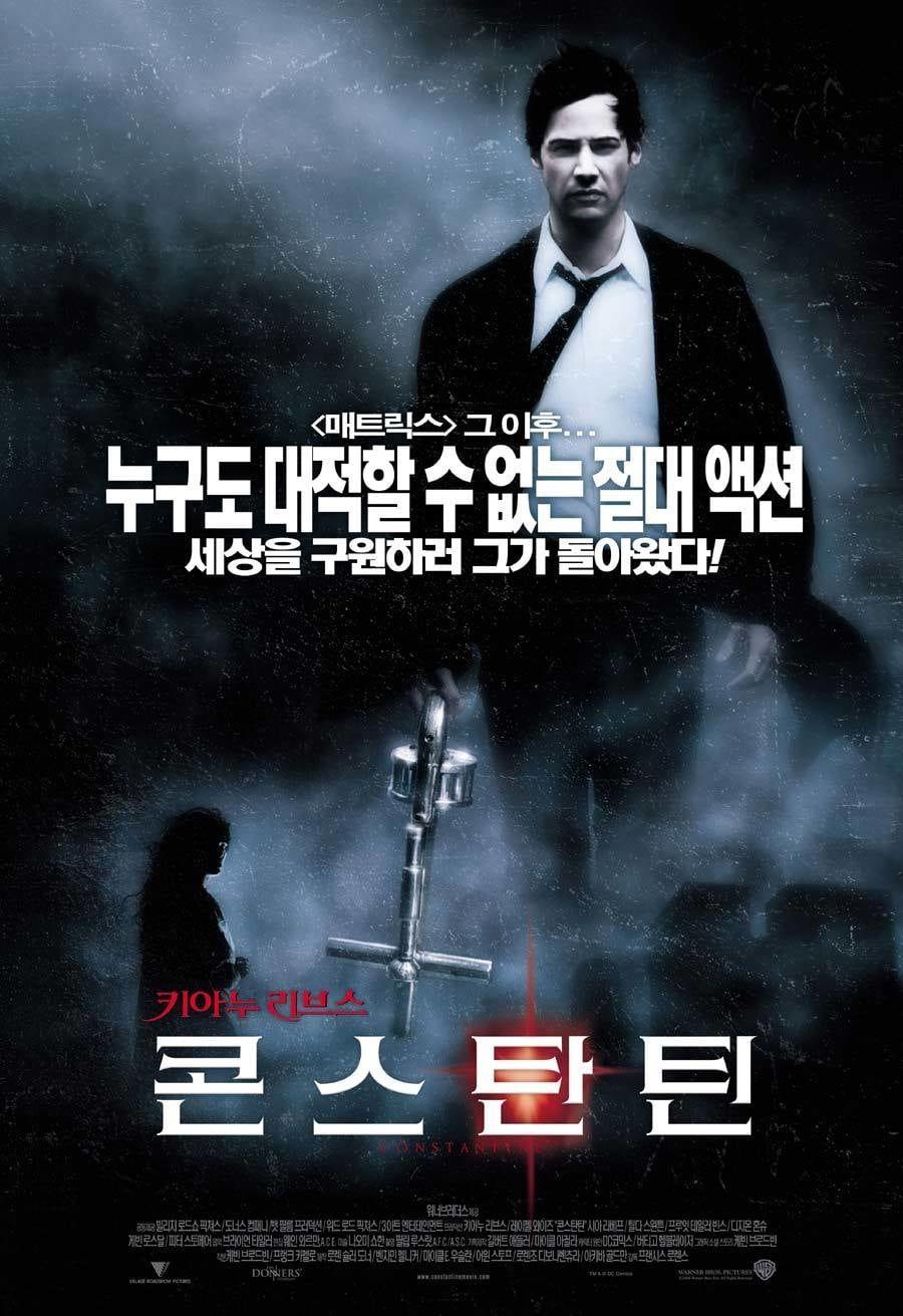 constantine the movie english sub