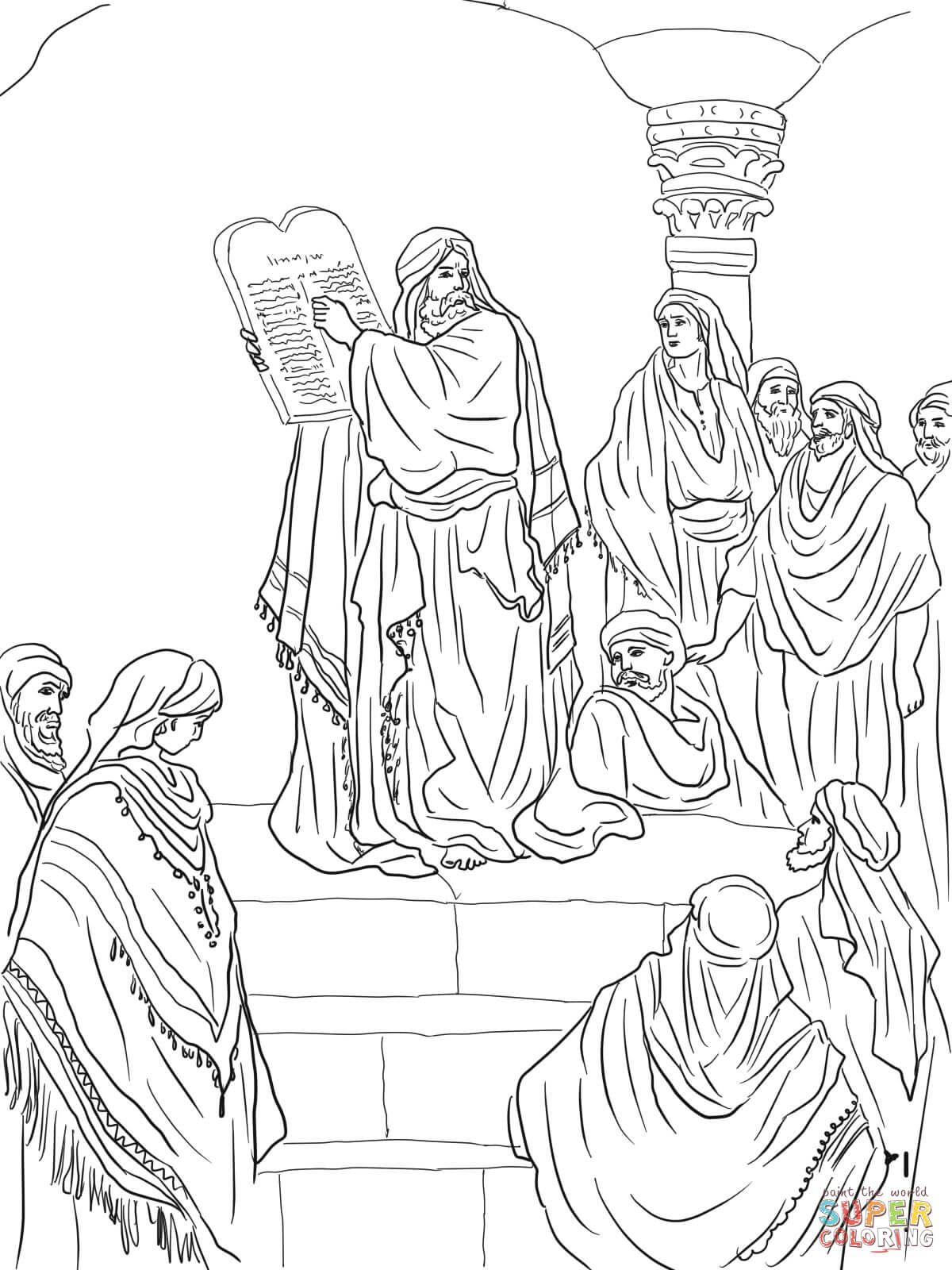 Ezra Reading The Law Coloring Page Free Printable Coloring Pages