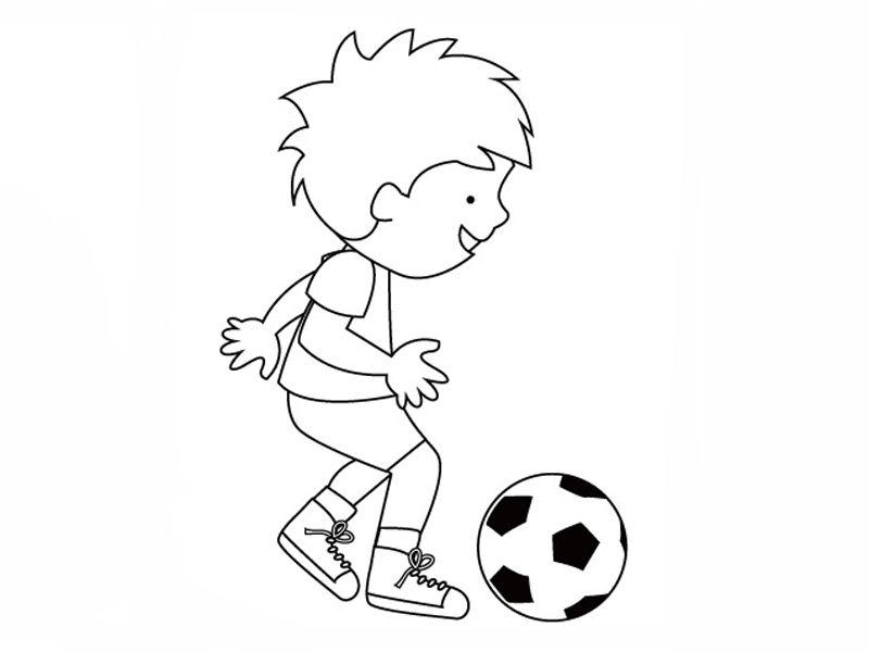 Ausmalbilder Kostenlos Fussball Spieler Ausmalbilder Fur Kinder Ausmalbilder Kostenlose Malvorlagen Ausmalen