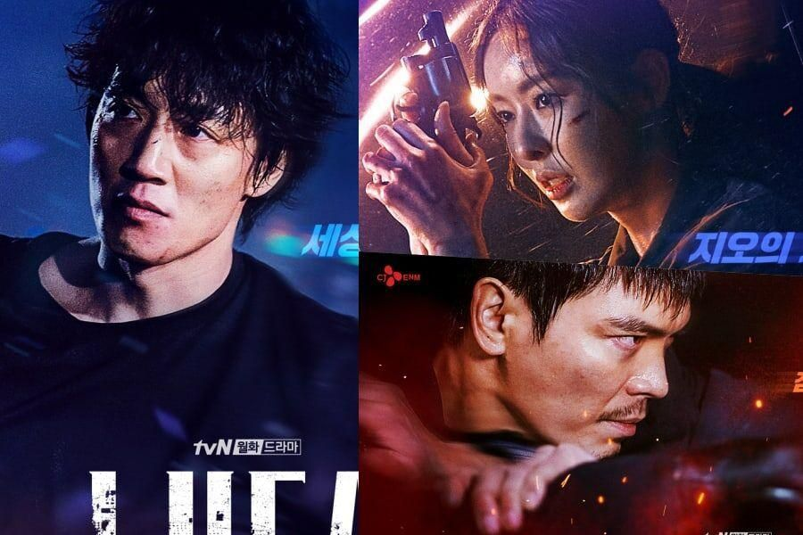 """L.U.C.A."" Promises Electrifying Action With New Character Posters"