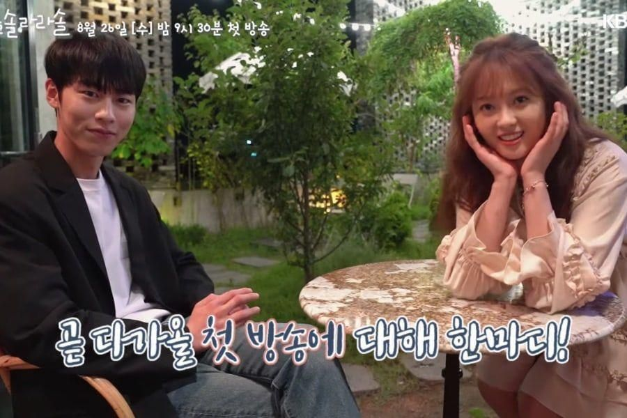 Watch: Lee Jae Wook And Go Ara Can't Stop Laughing As They Film Teaser For Upcoming Rom-Com