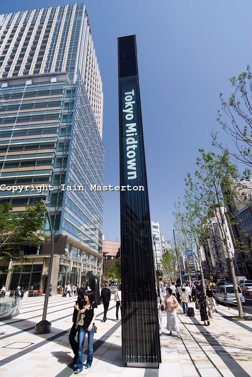 Sign of Tokyo Midtown - Google Search