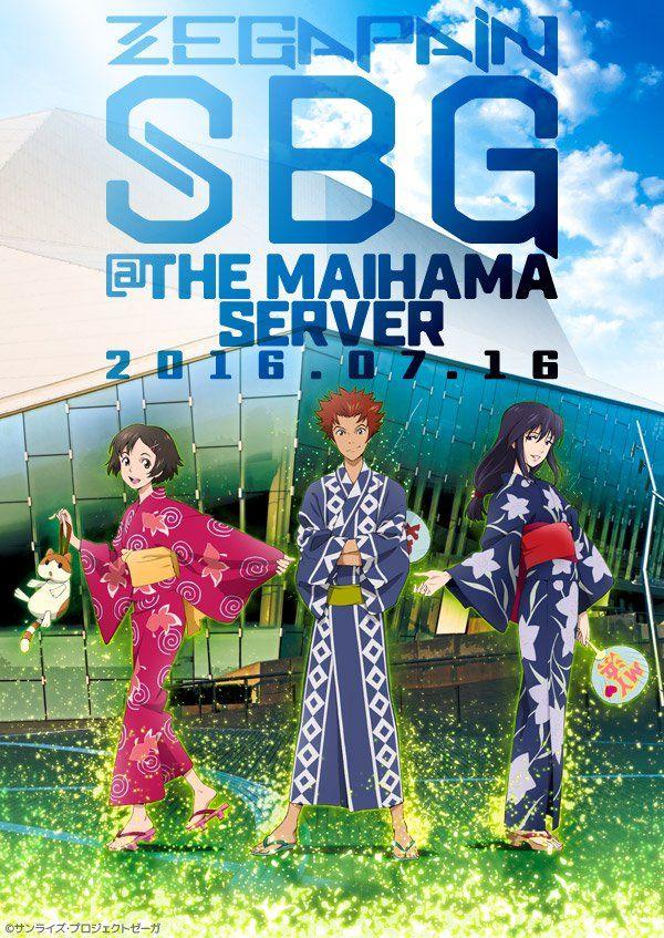 El Anime Zegapain tendrá un evento de realidad virtual con el diseñador Hiroyuki Hataike.