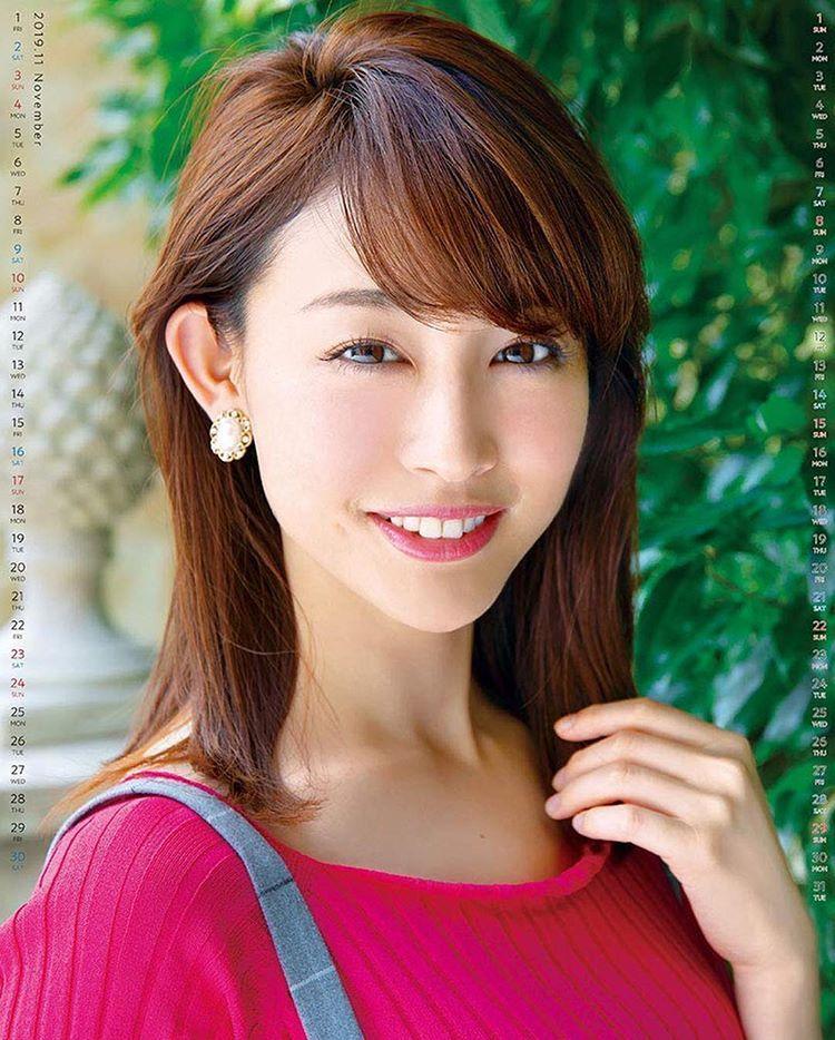 那 いんす た 新井 恵理 新井恵理那と彼氏のキス&ホテル画像流出?目が変で怖い&すっぴんも!
