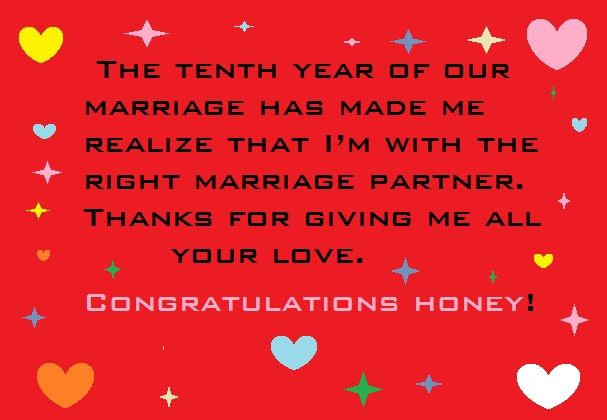 10 Year Wedding Anniversary Messages And Quotes Wedding