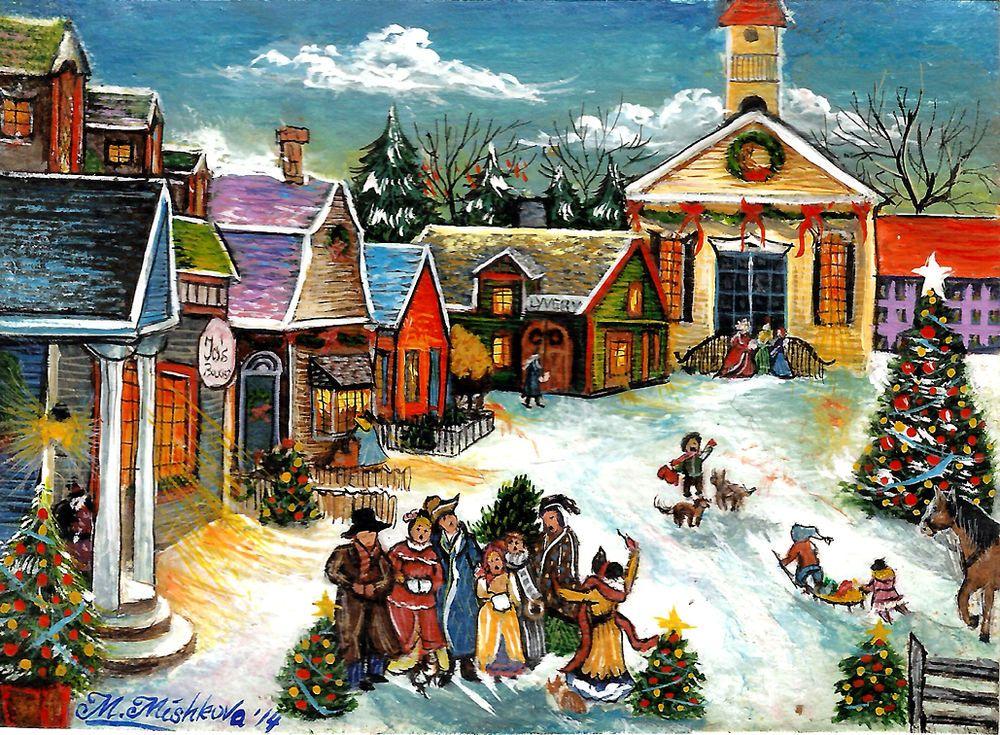 Original ACEO Christmas Carol Winter Village Vintage Holidays Skate M. Mishkova