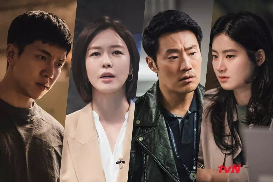 "What To Look Out For In Upcoming Episodes Of ""Mouse"""