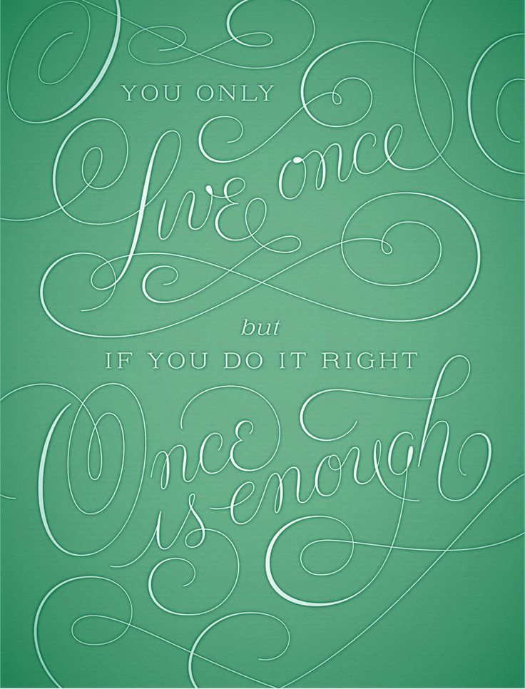75 Stunning 'Inspirational Quotes about life' typography posters (2021)