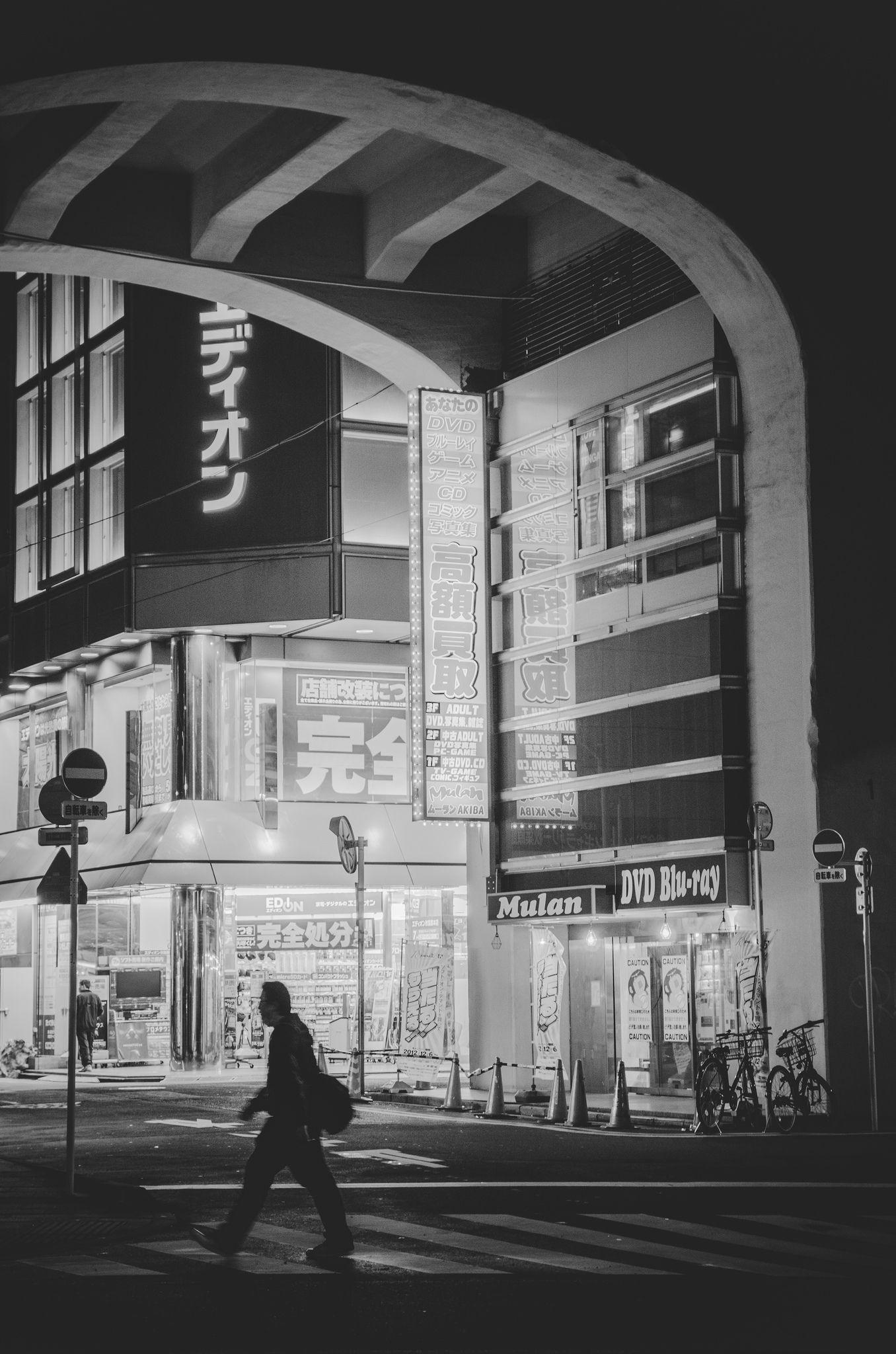 Más tamaños   Akihabara   Flickr: ¡Intercambio de fotos!