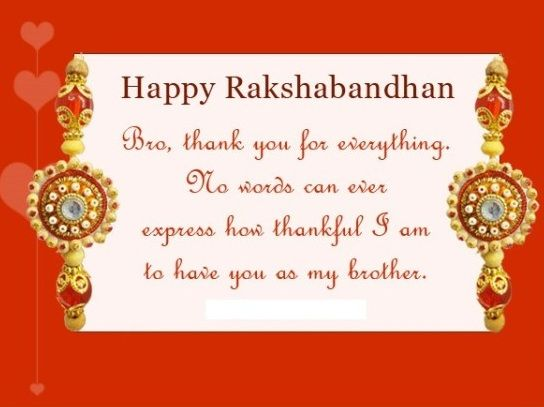 I miss you very much now as you are far away in out of country my i miss you very much now as you are far away in out of country my blessings and love are always with you happy rakhi me raksha bandhan in m4hsunfo