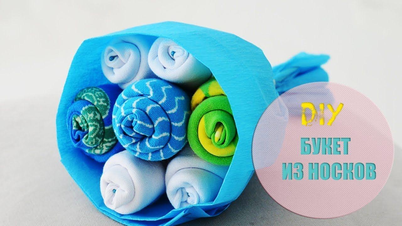 a102d0899d8dd Socks rose bouquet diy crafts ,handmade, Букет из носков sammyicon, подарок  мужчине/