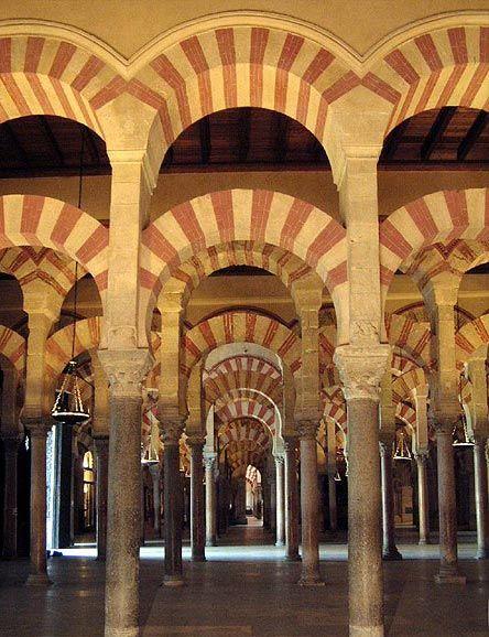 Catedral De Córdoba Andalucía Spain Mezquita Catedral De Cordoba Cordoba España Mezquita