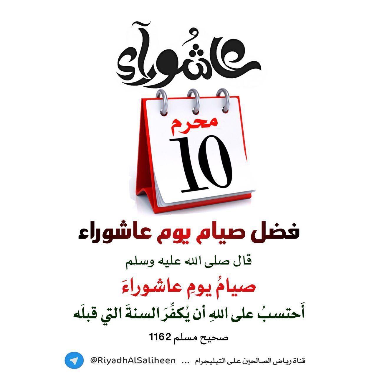 Pin By نشر الخير On أحاديث سيدنا محمد صلى الله عليه وسلم Novelty Sign Wise Novelty