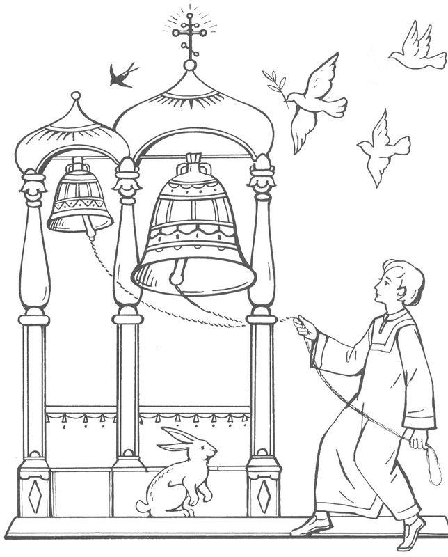 картинки по запросу церковь раскраска для детей воскресная
