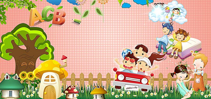 Taobao Cartoon Background Cartoon Background Cute Background Pictures Cute Backgrounds