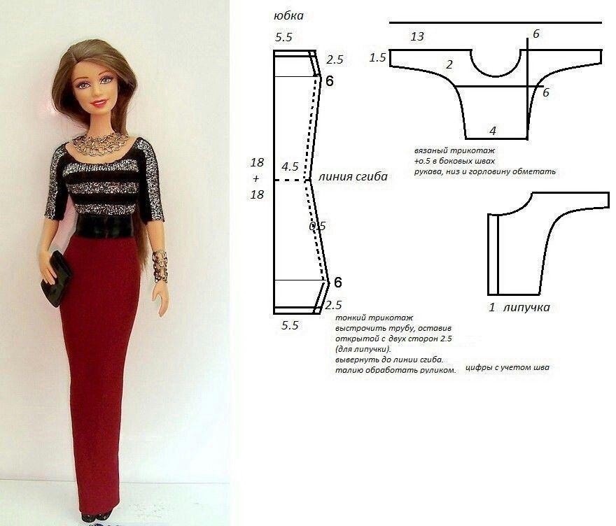Barbie outfit | Barbie | Pinterest | Barbie, Vestir muñecas y ...