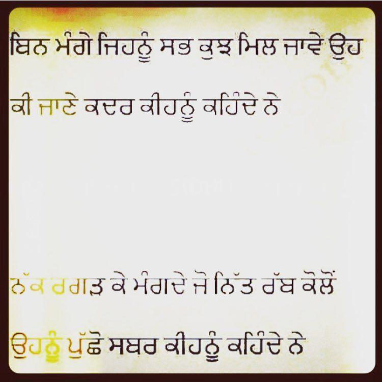 ️☝#i6s #behappy#punjabi #quotes #status #shayari #random