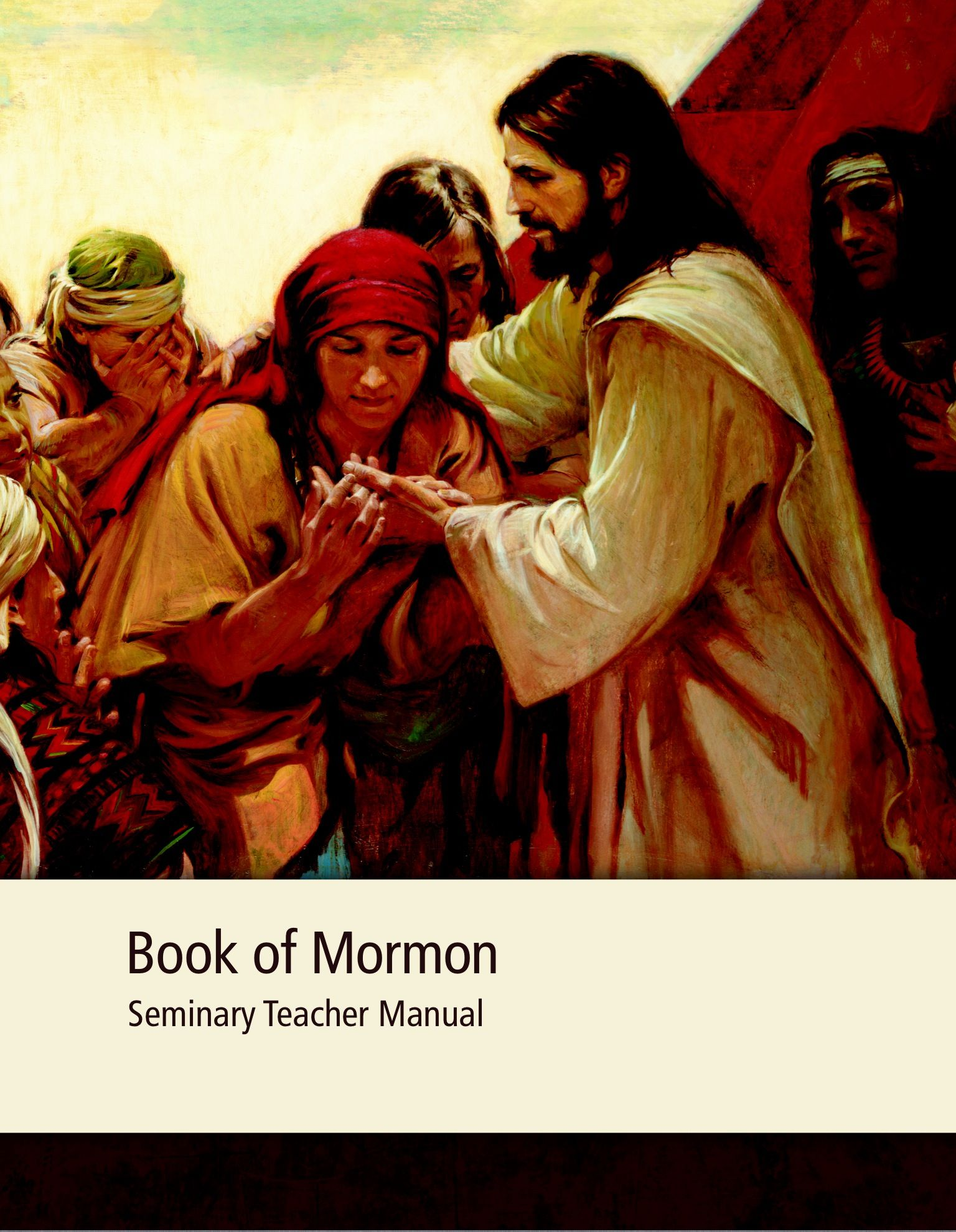 Coming soon to LDS org resources! | Seminary and Institute