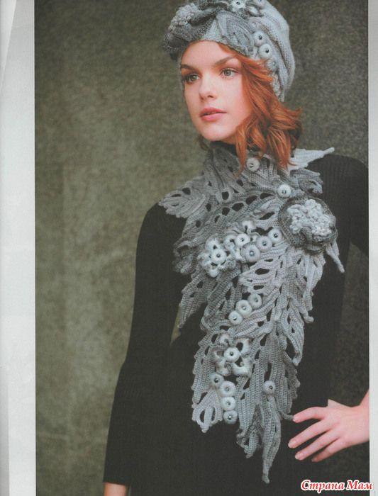 журнал мод 590 аксесоари Crochet Crochet Patterns и Crochet