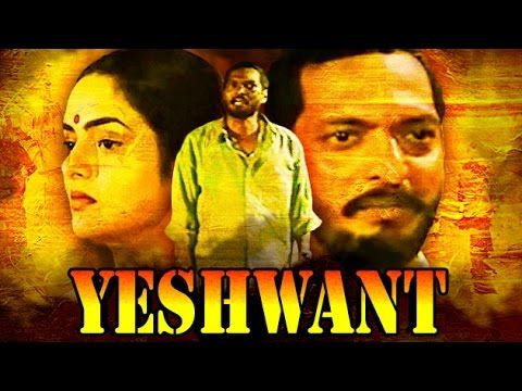Yeshwant Full Hindi Movie 1080p With Subtitles Nana