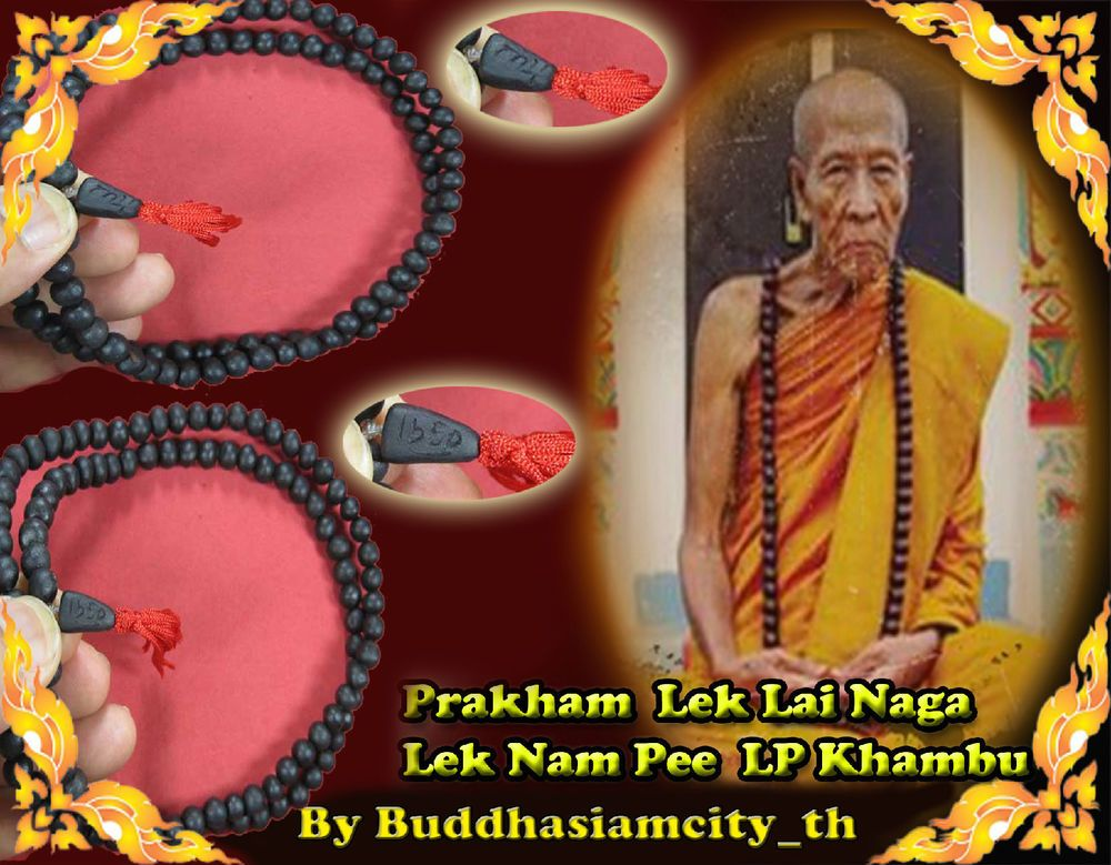 Rare!Pakam LEK LAI NAGA & LEK NAM PEE LP Khambu Old Thai