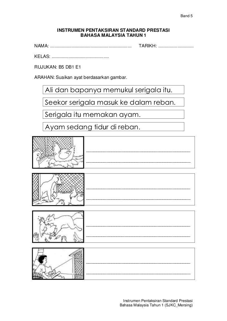 Test Online Ujian Sekolah Kelas 6