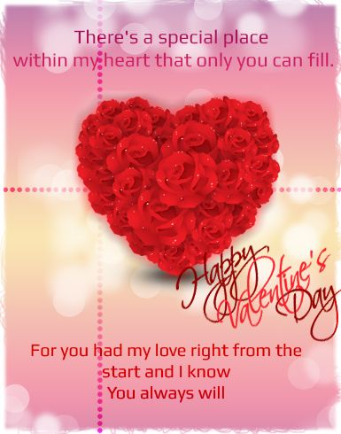 Valentine Greetings Messages 2014! | Valentines Day Quotes ...