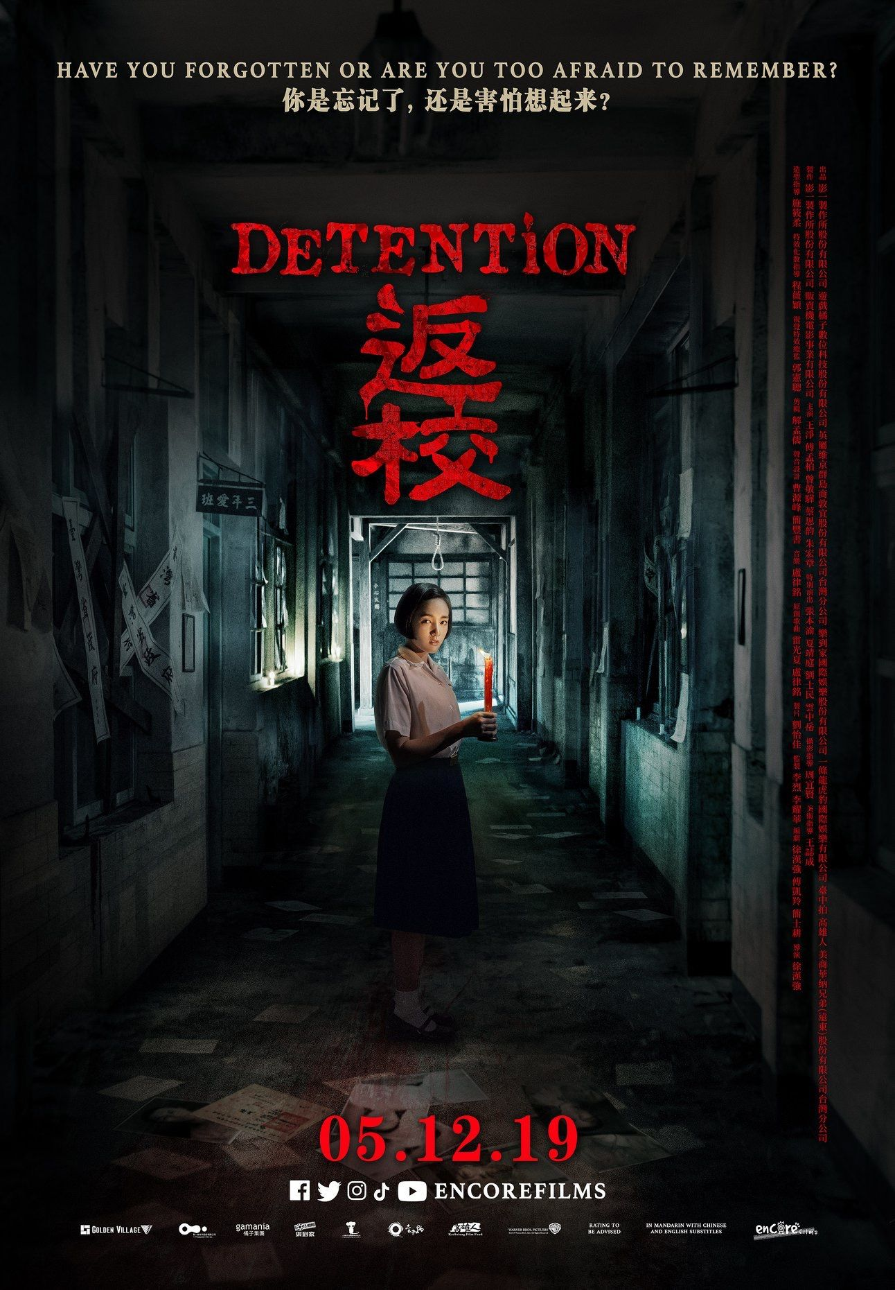 Pin by えリか on bucket list foreign movies movies hd movies