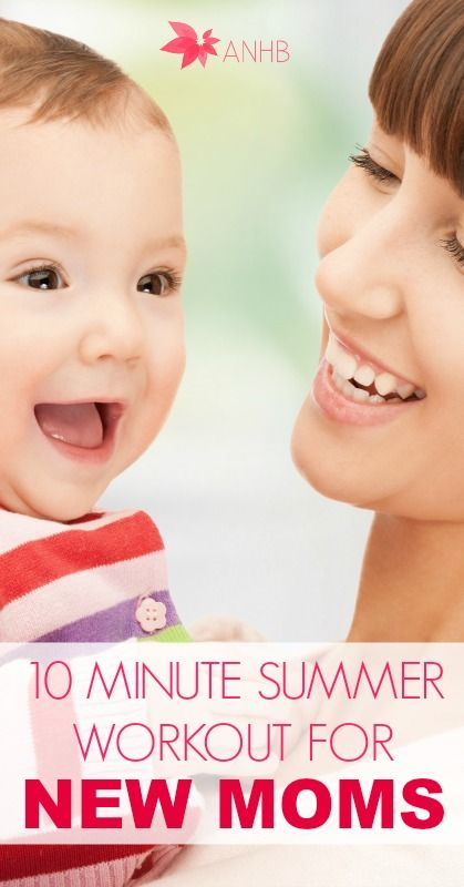 A 10 Minute Summer Workout for New Moms #babywearing #exercise #fitness #workingout #Mothers