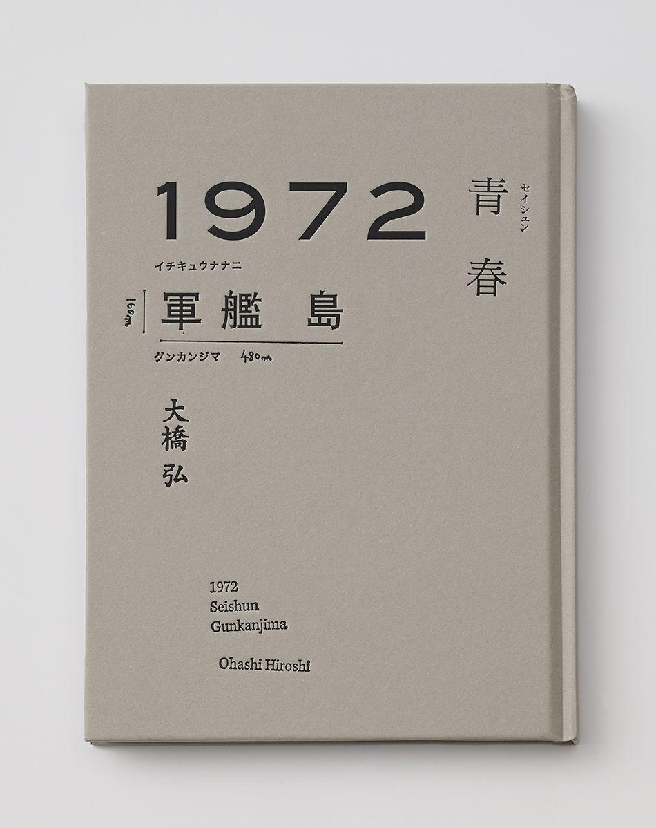 Wangzhihong Com Book Design Book Design Layout Book Cover Design