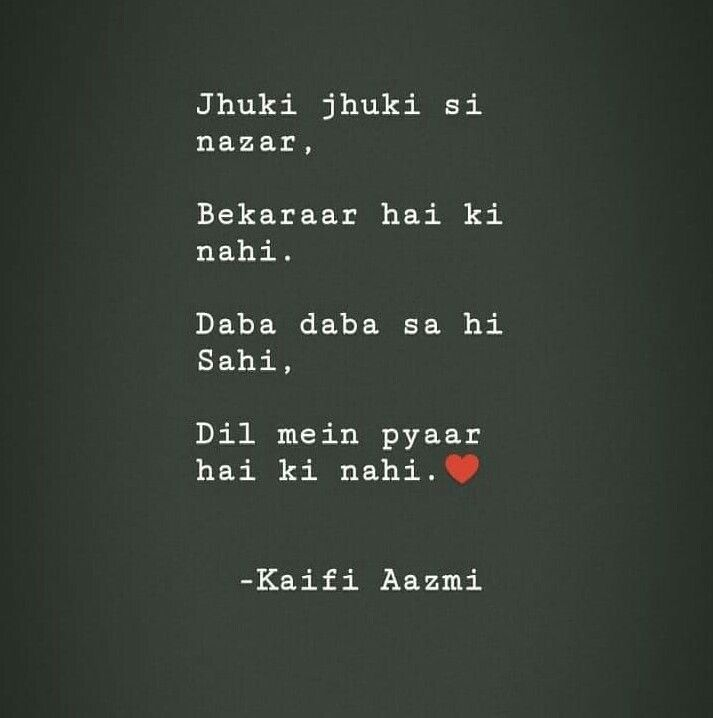 Pin by Queen 👑 on Urdu quotes and poetry | True love ...
