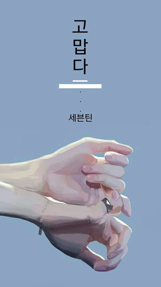 Пин от пользователя Kozaima на доске Wallpaper Корейский