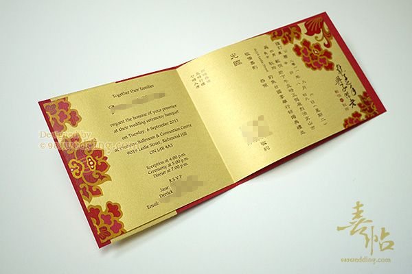 Red color celebration blossom gold paper red color and celebrations celebration blossom stopboris Image collections