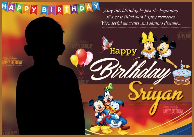 Birthday Banner Design Birthday Banner Design Flex Banner