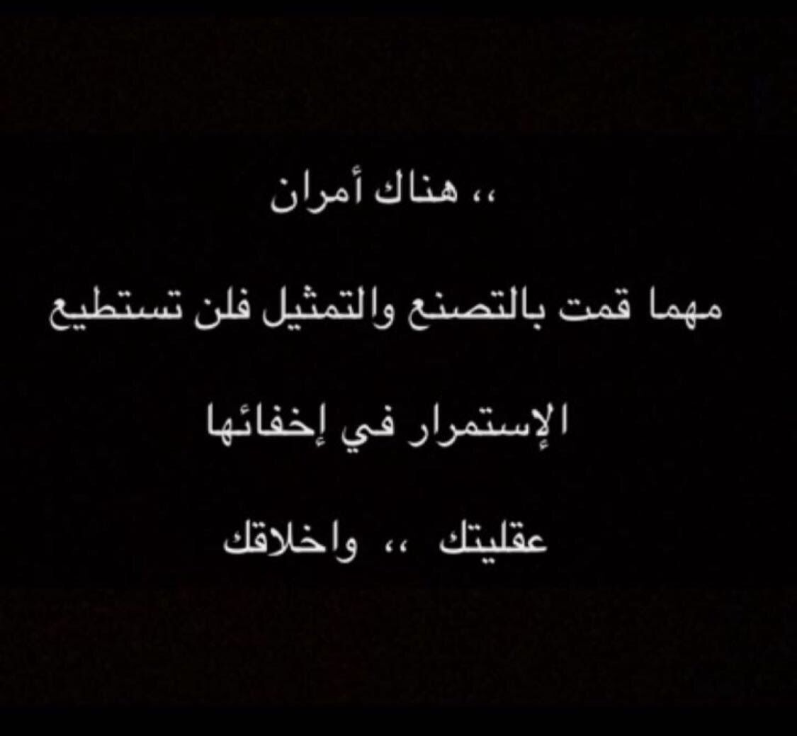 خالد بن طلال Khalid Bintalal تويتر Khalid Arabic Calligraphy Love