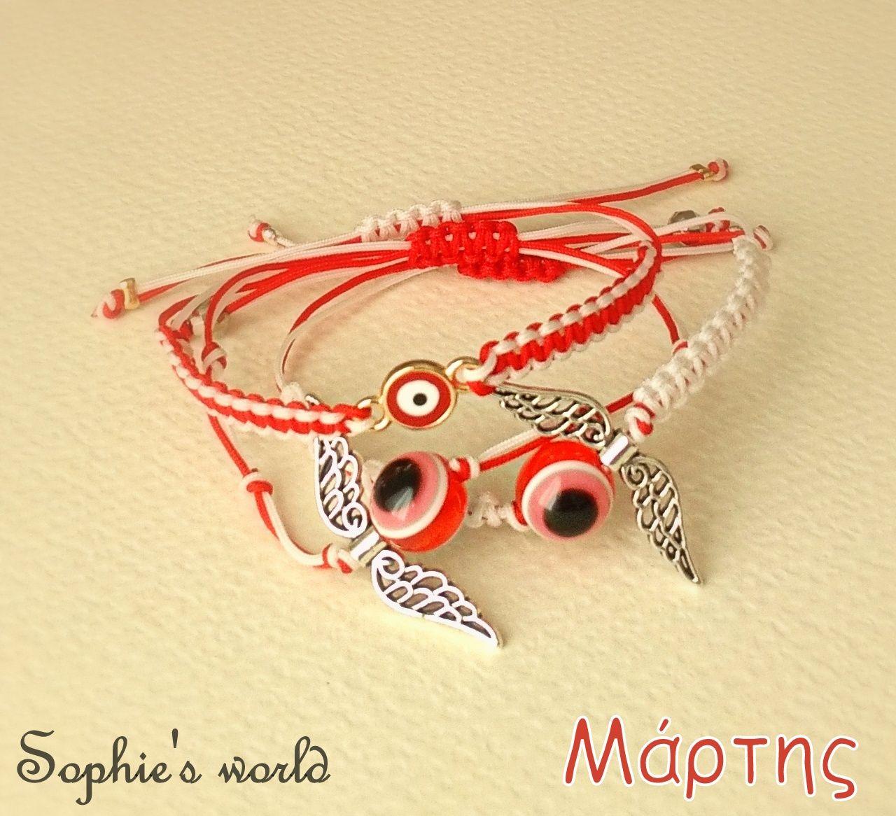 Pin από το χρήστη Sophie Gkr στον πίνακα Sophie s world  97eb759dbb7