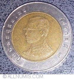 10 Baht Coin 1992 At Duckduckgo Baht Coin Duckduckgo