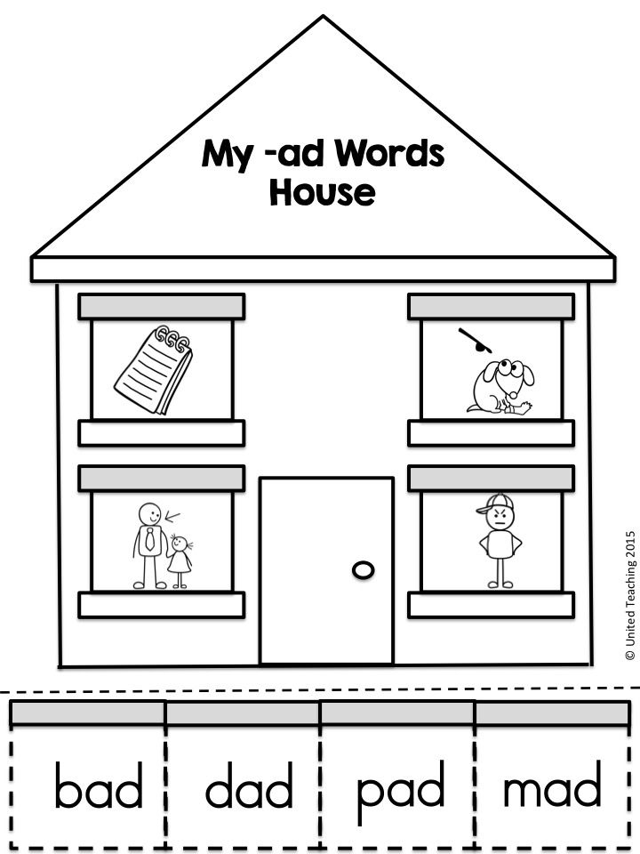 Ad Word Family House Part Of The Short A Cvc Word