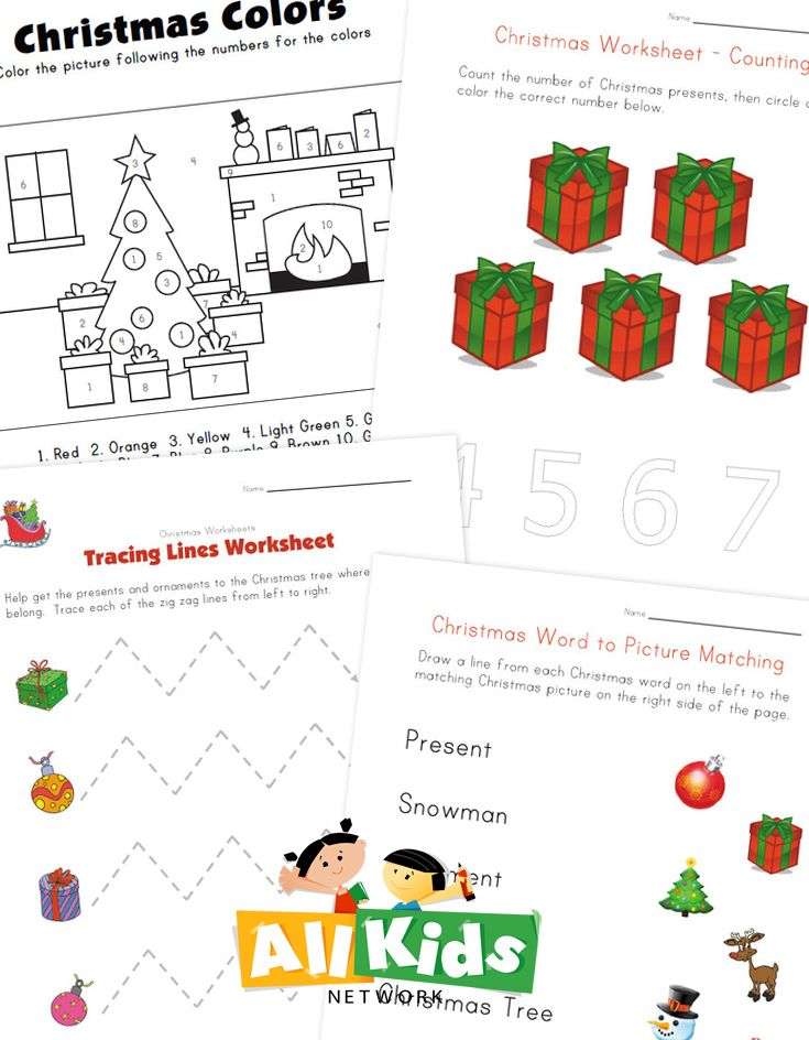 Check out our Winter and Christmas worksheets! These will help get ...