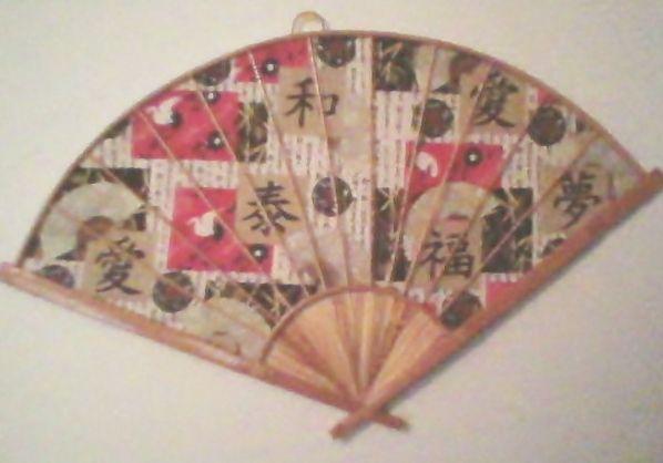 Japanese Fan by Okitakehyate.deviantart.com