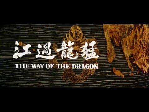 The Way Of The Dragon  1972  subtitrat in romana