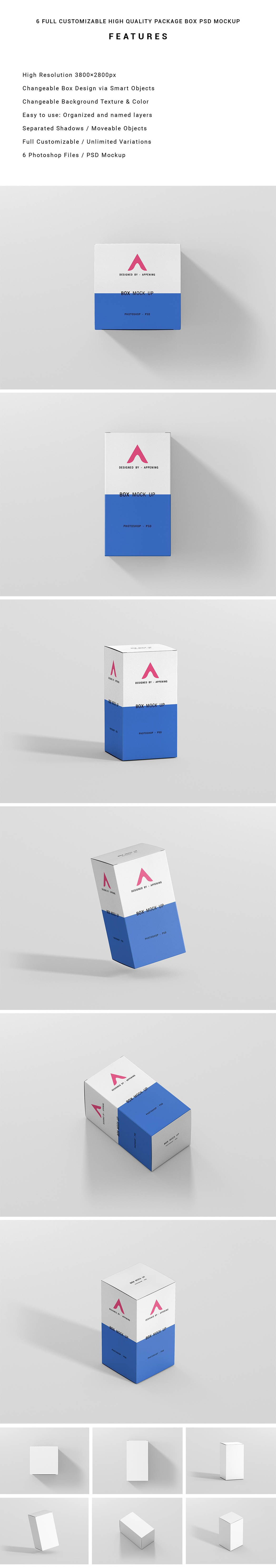 Download Free Rectangle Box Mockup Dealjumbo Com Discounted Design Bundles With Extended License Box Mockup Psd Mockup Template Mockup Template