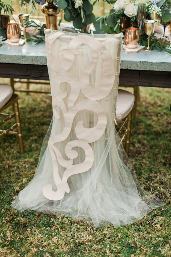 Add some stunning sheer chair covers to your reception seating for some added luxury. #weddingdecor #weddingplanning #weddingreception #weddingdetails #chaircovers #glamorous