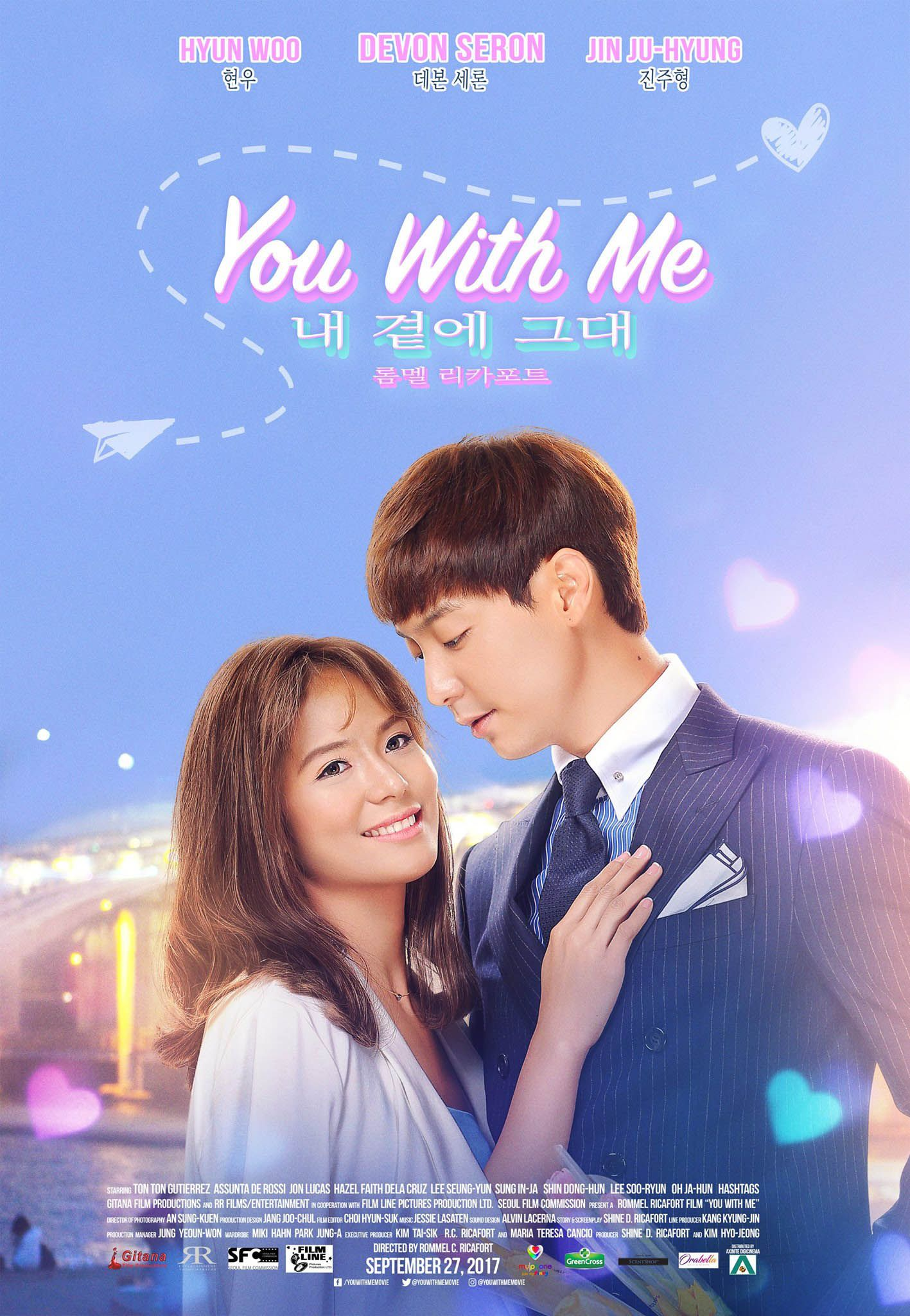 The First Filipino Korean Collaboration Film You With Me Hyun Woo Film Filipino